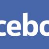 Facebook looks to make shopping easier