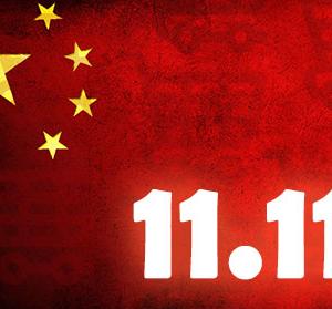 Singles Day broke records in China