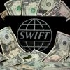 SWIFT plans measure to assist spot deceptive bank transfers